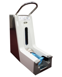 Shoe Inn Stay - Automatic Shoe Cover Dispenser